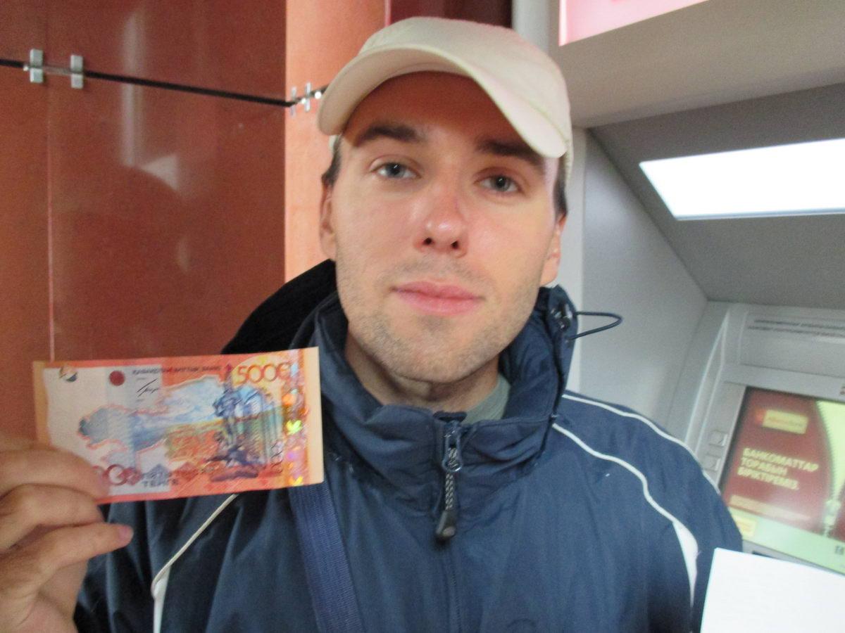 банкнота 5000 тенге, павлодар. деньги казахстана