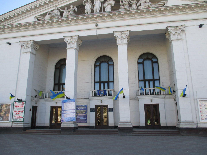 драмтеатр мариуполь украинские флаги фанатизм зачем европе война на украине зачем россии война в украине
