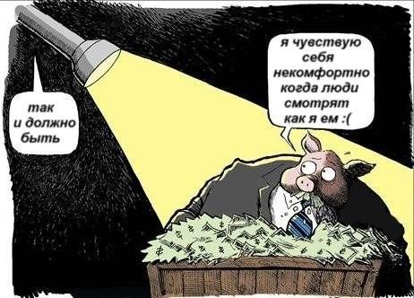 свинья ест доллары из корыта карикатура зачем европе война на украине зачем россии война в украине