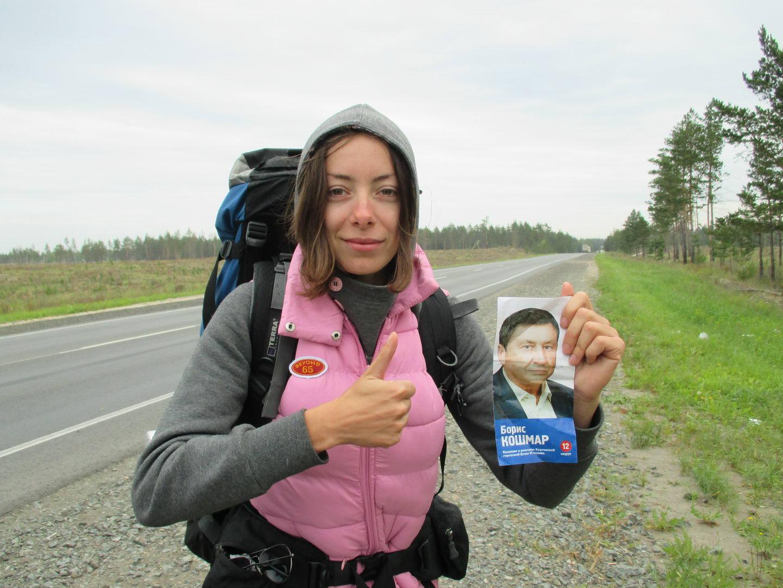 борис кошмар в президенты. оля голосует. сибирские политики настолько суровы. путешествие автостопом через урал и сибирь