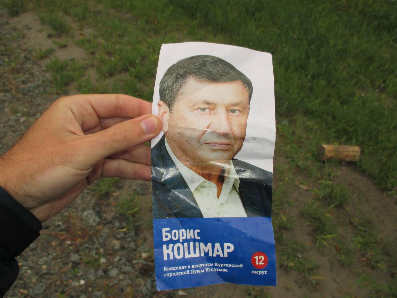 борис кошмар в президенты. сибирские политики настолько суровы. путешествие автостопом через урал и сибирь