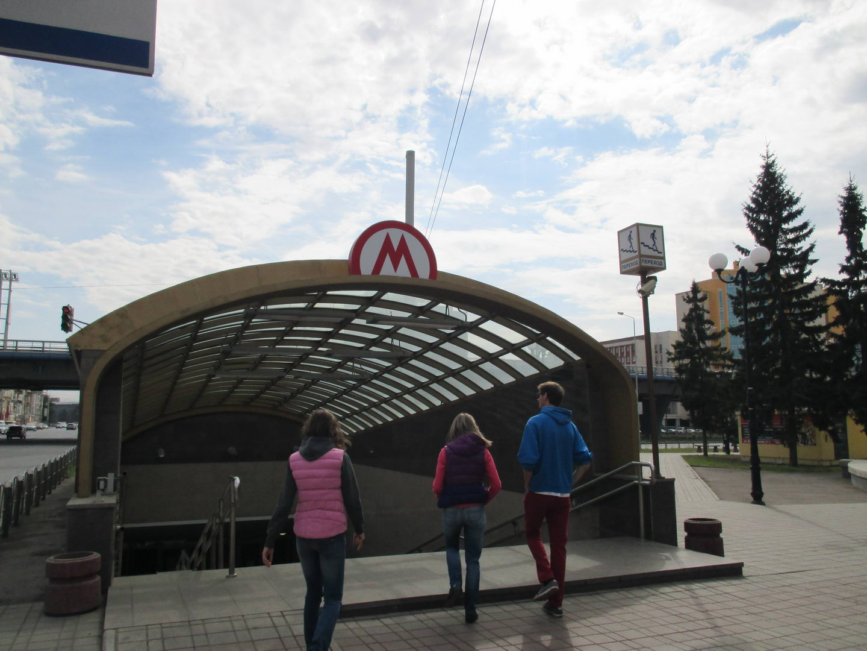 метро. омск, каучсёрфинг