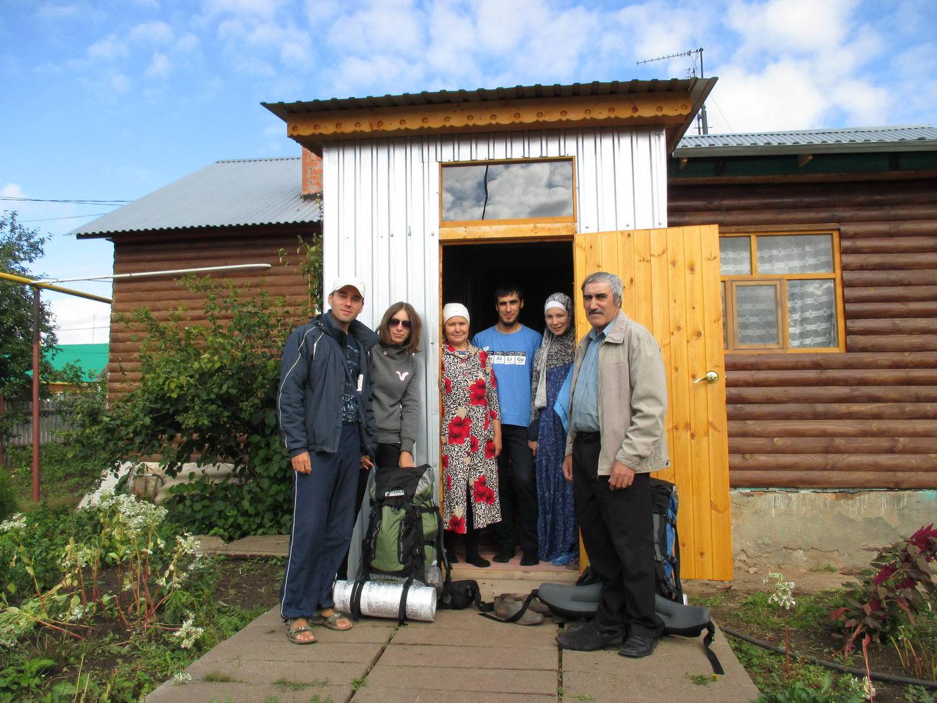 мусульманская семья, татарстан, путешествие автостопом