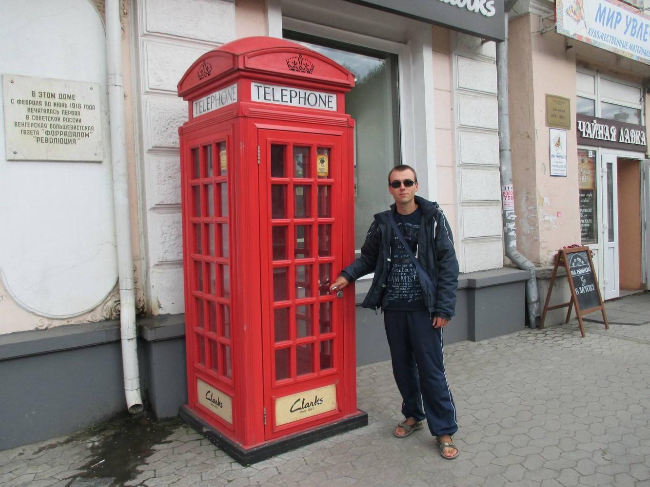 старинная телефонная будка тардис. достопримечательности в омске, каучсёрфинг