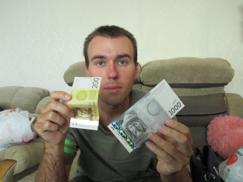 киргизия, местные деньги - сомы. бишкек