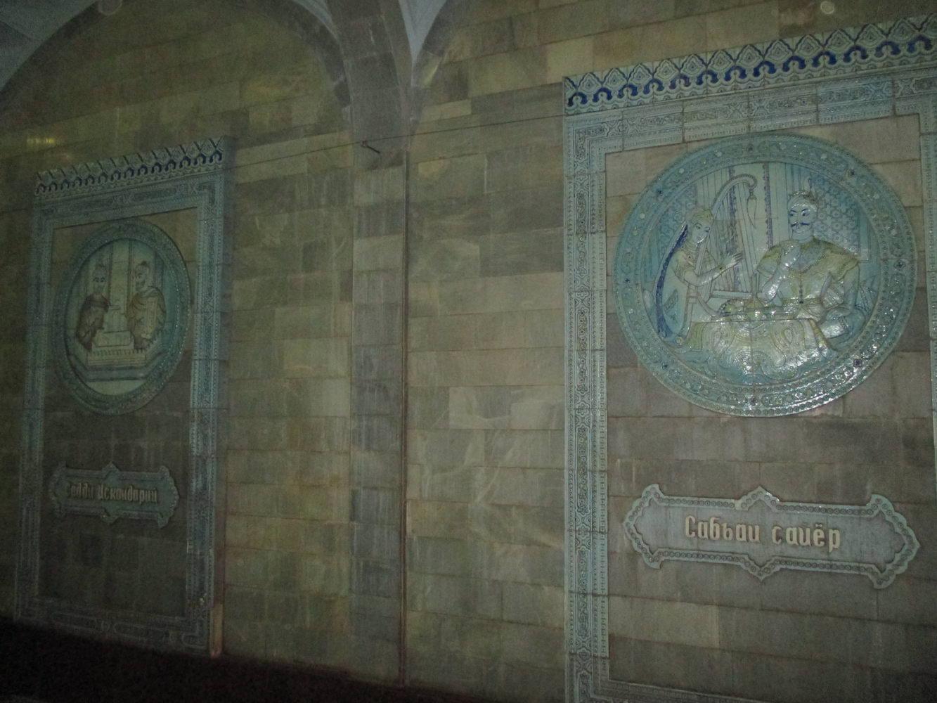 метро внутри. узбекистан ташкент