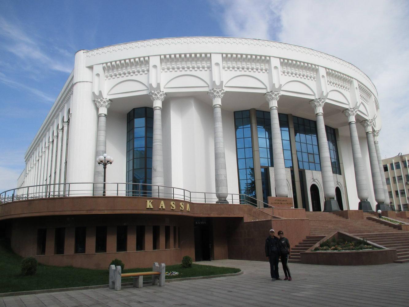 театр. прогулка и достопримечательности города. узбекистан ташкент