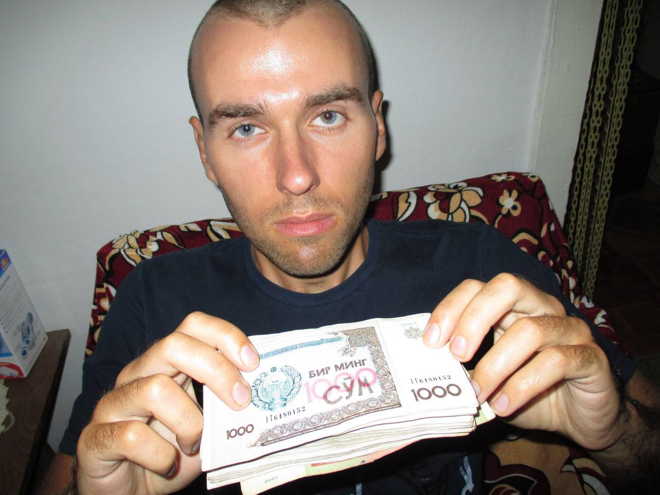 узбекские деньги сумы. валюта узбекистана