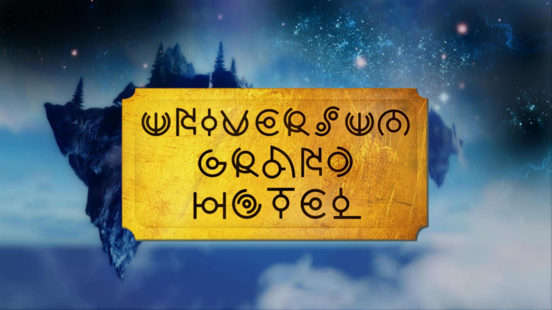 вселенский гранд отель. древняя табличка. астральное путешествие